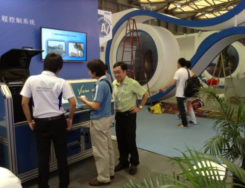 Aluminum China Exhibition 2013
