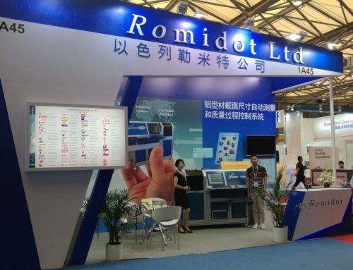 Aluminum China Exhibition 2017